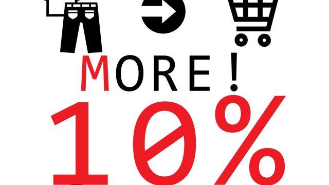 福山ビッグアメリカンショップ 2BUY MORE 10%OFF SALE!!