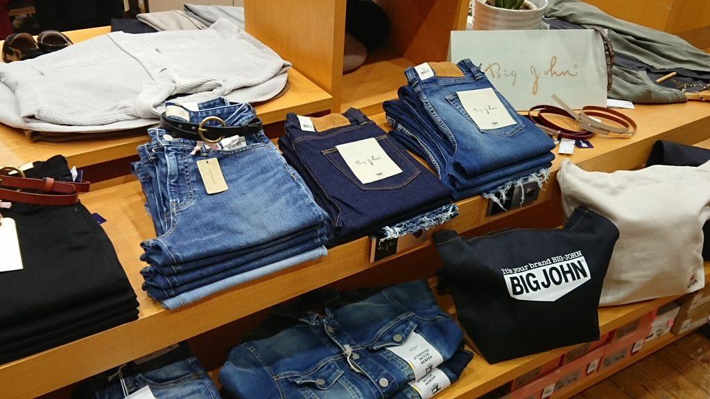 福山ビッグアメリカンショップ新涯店 BIG JOHN(ビッグジョン)ノベルティーキャンペーンレディース売り場
