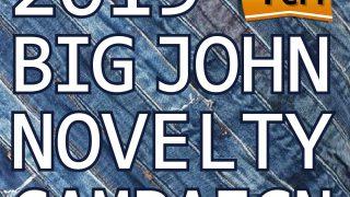 BIG JOHN(ビッグジョン)ノベルティーキャンペーン