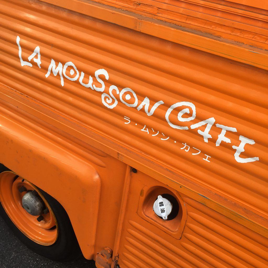 絶品クレープ!ラムソンカフェ