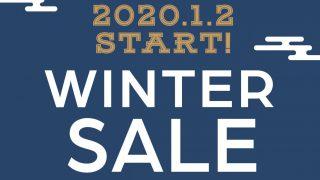 ビッグアメリカンショップ 蔵王店・新涯店【WINTER SALE 2020年1/2(木)スタート !!】