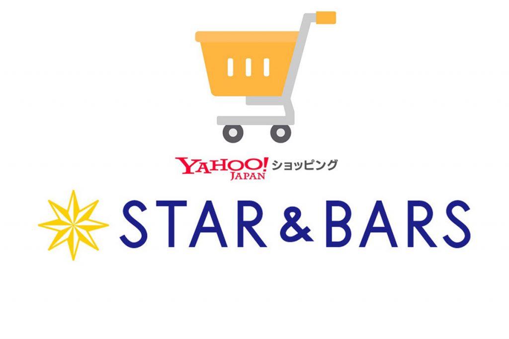 オンラインショップ YAHOO!STAR&BARS