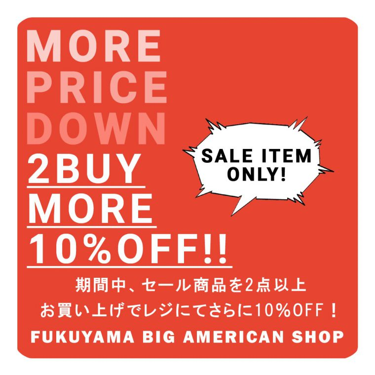 2 BUY MORE 10%OFF !