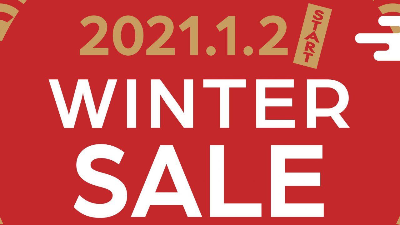 【2021年】 福山ビッグアメリカンショップ『 WINTER SALE !!』のお知らせ!