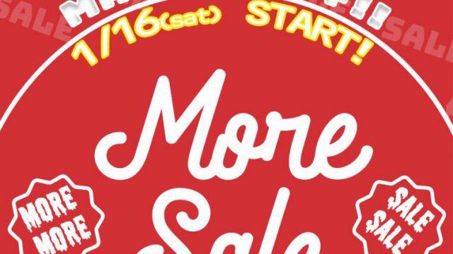 ビッグアメリカンショップ蔵王店・新涯店|MORE SALE2021年 1/16(土)スタート !