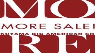 【2021年7月17日(土)】MORE SALEスタート!|セール品が更にプライスダウン